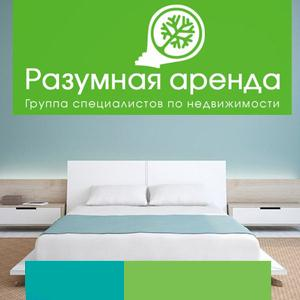 Аренда квартир и офисов Краснознаменска