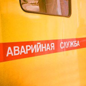 Аварийные службы Краснознаменска