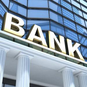 Банки Краснознаменска