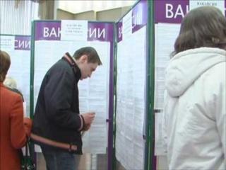 Центры занятости Краснознаменска