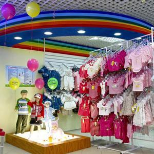 Детские магазины Краснознаменска