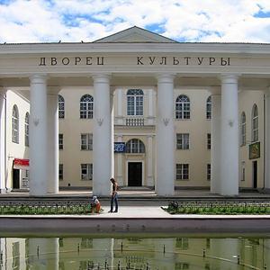 Дворцы и дома культуры Краснознаменска