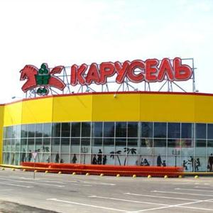 Гипермаркеты Краснознаменска