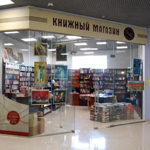 Книжные магазины Краснознаменска