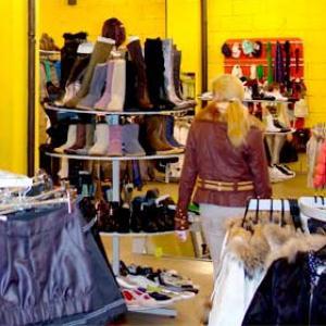Магазины одежды и обуви Краснознаменска
