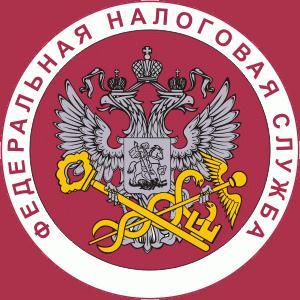 Налоговые инспекции, службы Краснознаменска