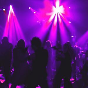 Ночные клубы Краснознаменска