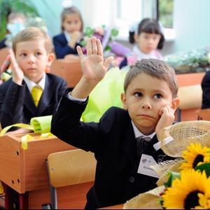 Школы Краснознаменска