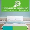Аренда квартир и офисов в Краснознаменске