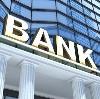 Банки в Краснознаменске