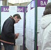 Центры занятости в Краснознаменске