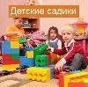 Детские сады в Краснознаменске