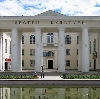 Дворцы и дома культуры в Краснознаменске