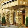 Гостиницы в Краснознаменске
