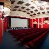 Кинотеатры в Краснознаменске