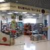 Книжные магазины в Краснознаменске