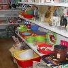 Магазины хозтоваров в Краснознаменске