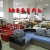 Магазины мебели в Краснознаменске