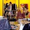 Магазины одежды и обуви в Краснознаменске