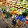 Магазины продуктов в Краснознаменске