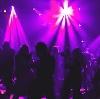 Ночные клубы в Краснознаменске