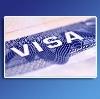 Оформление виз в Краснознаменске