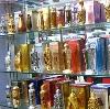 Парфюмерные магазины в Краснознаменске