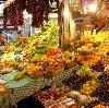 Рынки в Краснознаменске