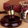 Суды в Краснознаменске