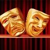 Театры в Краснознаменске