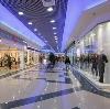 Торговые центры в Краснознаменске