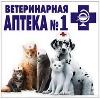 Ветеринарные аптеки в Краснознаменске