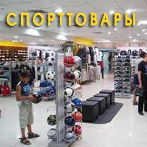 Спортивные магазины Краснознаменска