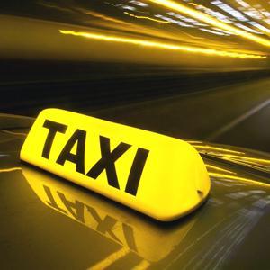 Такси Краснознаменска
