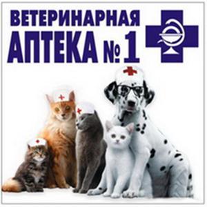 Ветеринарные аптеки Краснознаменска