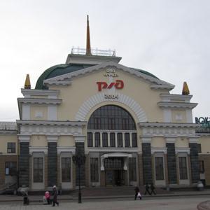 Железнодорожные вокзалы Краснознаменска